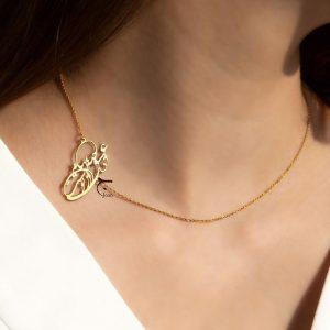 گردنبند ای عشق با زنجیر
