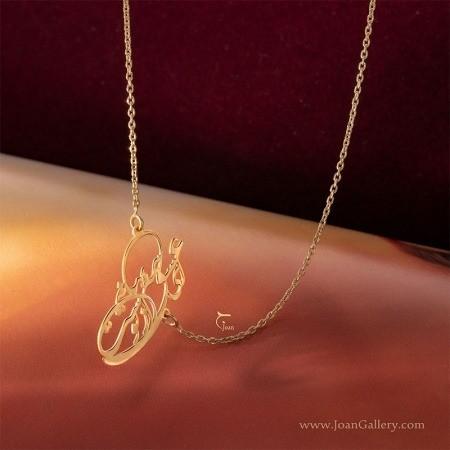 گردنبند عشق با زنجیر