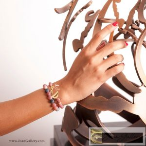 دستبند هیچ زنانه با مهره