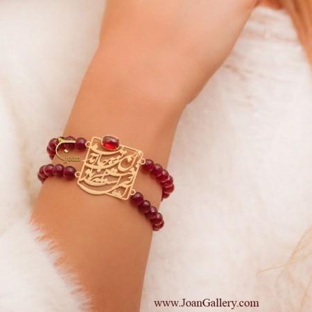 دستبند با پلاک دل بی تو با مهره