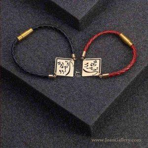 دستبند چرم بافت نور هر دو دیده