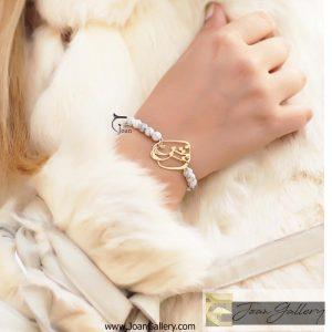 دستبند مشق عشق با مهره