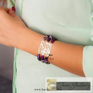دستبند ای عشق تو را دارم با مهره